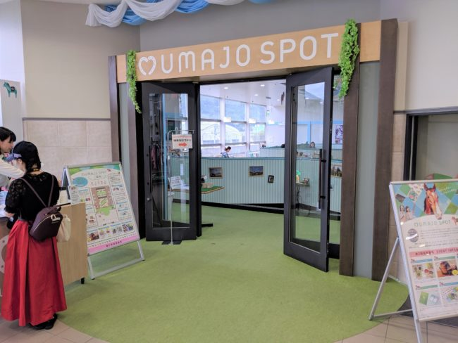 福島競馬場,UMAJOスポット