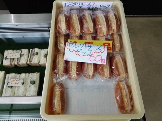 日替わりのパン