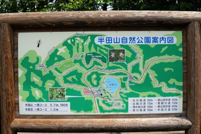 半田山自然公園、散歩コース