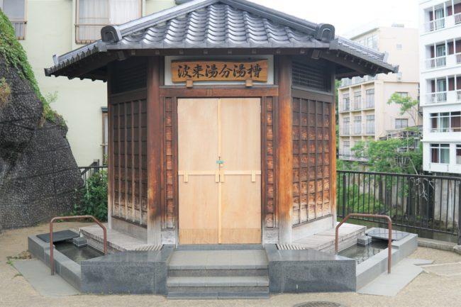 飯坂温泉,足湯