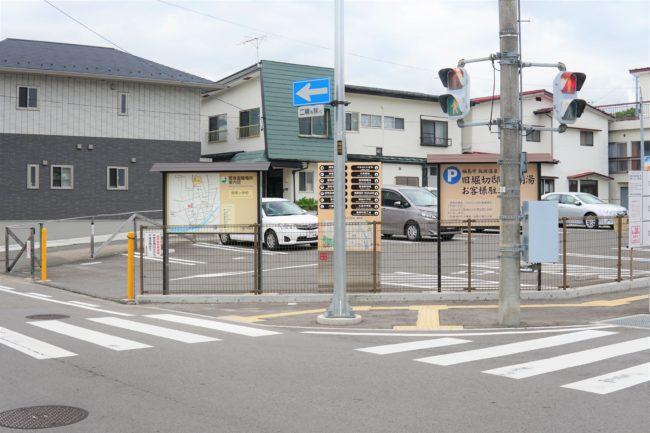 旧飯坂役場駐車場