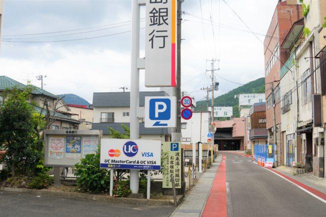 福島銀行,看板