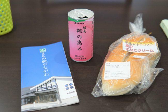 パンと桃ジュース