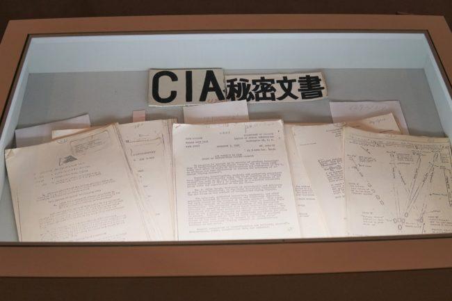 CIA秘密文書