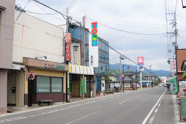 東邦銀行桑折支店