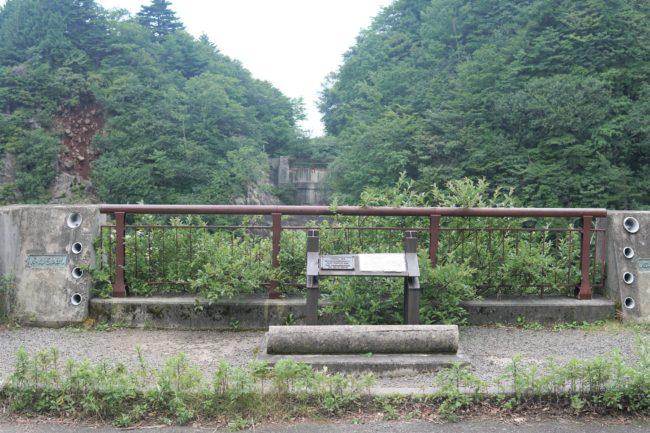 不動沢橋跡1