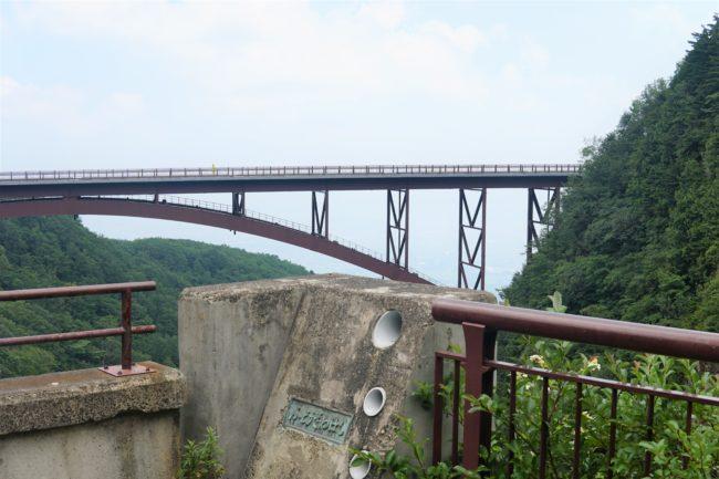 不動沢橋跡4