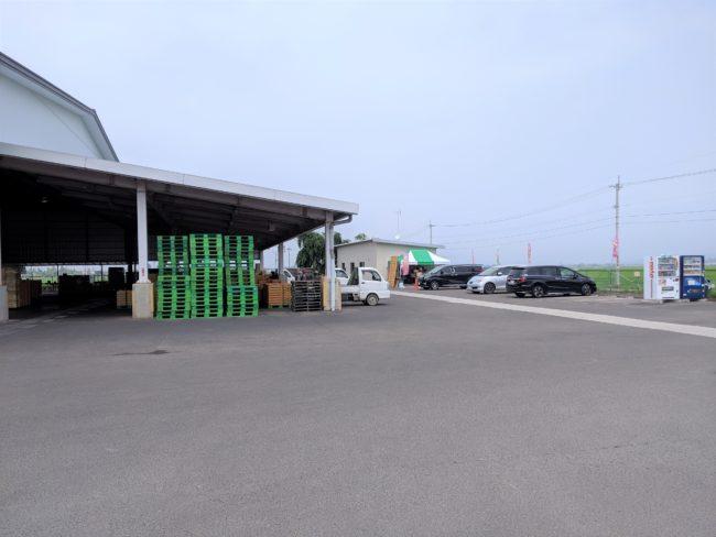 保原営農センター