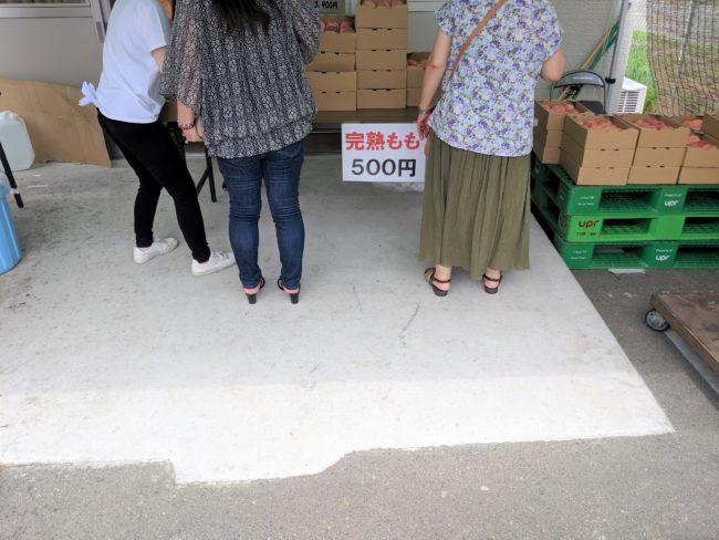 一箱500円