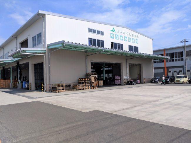 梁川営農センター