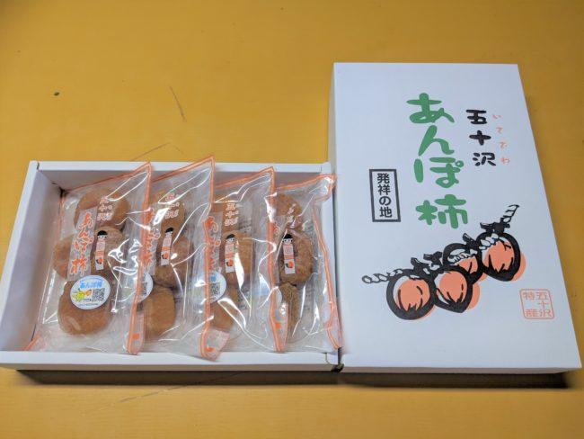 あんぽ柿4トレイ