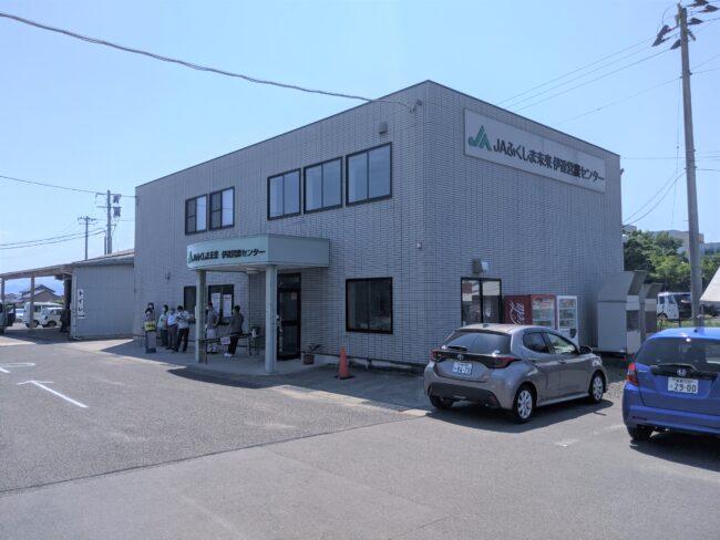 JAの事務所