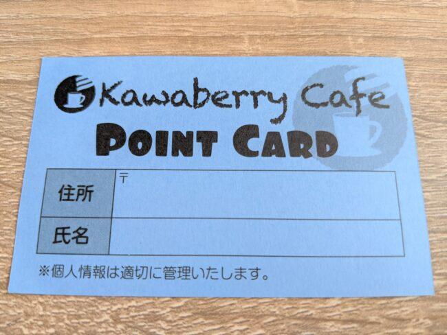 ポイントカード,表